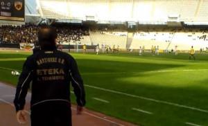 Ilisiakos TV: Η παρακάμερα στο ματς με την ΑΕΚ (Video)