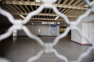 Κλειστό αύριο το Μετρό λόγω Μέρκελ