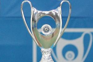 Κύπελλο: Τελευταία πράξη πριν από τους «16»