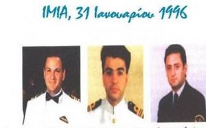 Σαν σήμερα: Η μοιραία πτήση στα Ίμια όπου σκοτώθηκαν τρεις αξιωματικοί