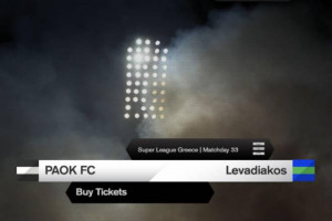 ΠΑΟΚ: Τα εισιτήρια με Λεβαδειακό