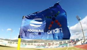 Football League: Όλοι την γλίτωσαν... πλην της Ζακύνθου