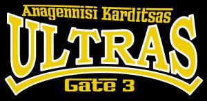 Το κάλεσμα από τους «Ultras Gate 3»