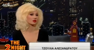 Ολόκληρη η συνέντευξη της Τζούλιας Αλεξανδράτου στον Γρηγόρη Αρναούτογλου (video)