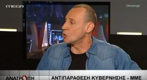 Ο Κλέων Γρηγοριάδης έκανε τον Πρετεντέρη να καταπιεί τη γλώσσα του (video)
