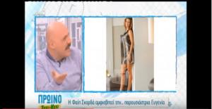 Η Σκορδά αδειάζει τη Μανωλίδου και η... αντίδραση Μουτσινά! (video)