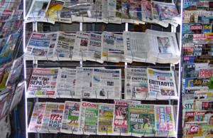 Διαβάστε με ένα κλικ τα πρωτοσέλιδα των εφημερίδων της Πέμπτης 7 Απριλίου 2016