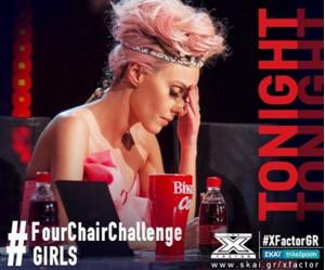 Για ποια παίκτρια του X Factor  έκλαψε η Τάμτα (video)