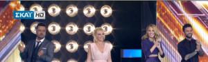 Η Τάμτα εμφανίστηκε με ένα σούπερ μίνι φόρεμα! (photo)