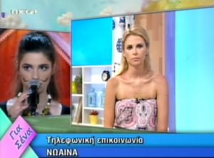 Η Νωαίνα δεν κρύφτηκε... Την εκνεύρισαν Μαραντίνης και Ρουβάς και τα κατέβασε (video)