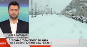 Εκτακτο: Μετεωρολόγος προειδοποιεί: Χιονοπόλεμος σε Θεσσαλονίκη, Αθήνα ταυτόχρονα (Photos)