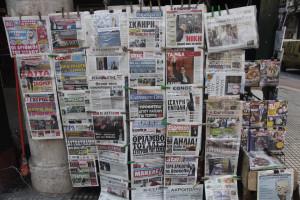 Όλα τα πρωτοσέλιδα των εφημερίδων της Τετάρτης
