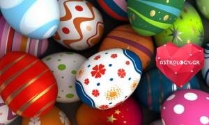 Πώς αντιμετωπίζει το Πάσχα το κάθε ζώδιο; Τι σε περιμένει;