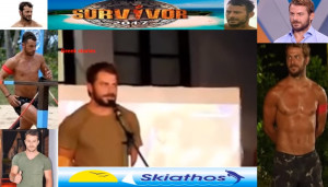 Survivor: Γυρίζει στην Αθήνα ο Ντάνος. Η ομιλία του προς τους συντοπίτες του στη Σκιάθο (video)