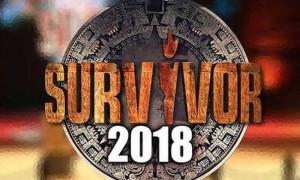 Survivor-Spoiler: Διαρροή σοκ! Αυτός φεύγει απόψε από τον Αγιο Δομίνικο