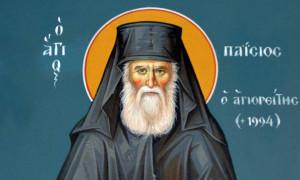 Η ανατριχιαστική προφητεία του Αγίου Παϊσίου για τη Μακεδονία: «Τα Σκόπια θα διαλυθούν»