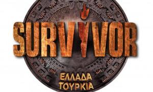 Survivor spoiler: «Έσκασε» η πρώτη διαρροή - Έλληνες ή Τούρκοι; Αυτοί κερδίζουν στο πρώτο αγώνισμα