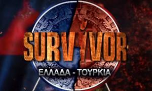 Survivor spoiler - διαρροή: Μόλις «έσκασε» - Αυτοί κερδίζουν σήμερα την ασυλία!