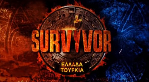 Survivor Spoiler: Μόλις έσκασε η επιβεβαιωμένη διαρροή! Αυτός αποχωρεί από τον Αγιο Δομίνικο...
