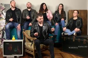 Η μουσική ιστορία της ελληνικής τηλεόρασης μέσα σε 9 λεπτά! (video)