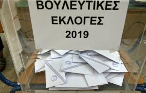 Εκλογές 2019: Απίστευτο θρίλερ! Στις δύο ψήφους η διαφορά Παπαχριστόπουλου - Κουρουμπλή (Photo)