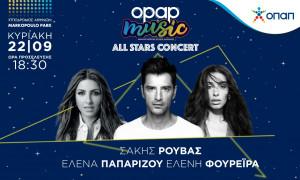 All Stars Concert: Όσα πρέπει να γνωρίζετε για τη μοναδική κοινή εμφάνιση Ρουβά, Παπαρίζου, Φουρέιρα