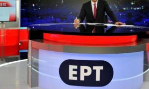 Σάλος στην ΕΡΤ: Έδιωξαν πασίγνωστο παρουσιαστή (pics)