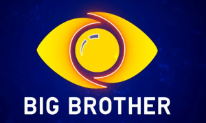 Big Brother: Τότε κάνει πρεμιέρα (photos)