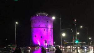 Στα μωβ ο Λευκός Πύργος για την Παγκόσμια Ημέρα Προωρότητας (video)