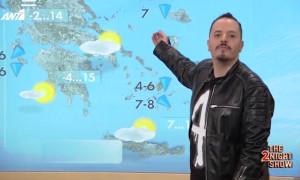 Επικό γέλιο! Η πρόγνωση του καιρού με φωνή Αλέφαντου από Τσουβέλα! (video)