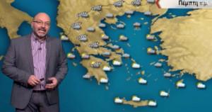 Καιρός: Πού θα χιονίσει και πού θα βρέξει τις επόμενες ώρες! Η ενημέρωση του Σάκη Αρναούτογλου (video)