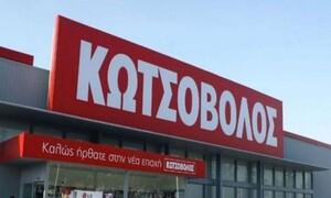 Η Κωτσόβολος «παραμένει δίπλα μας»