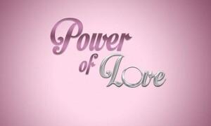 Power of Love: Πρώην παίκτρια αναστάτωσε τους άνδρες με φωτογραφία της στο Instagram (photos)
