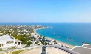 Αυτό είναι το νησί «κόσμημα» στη μέση του Αιγαίου (video)