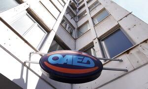 ΟΑΕΔ: Προκήρυξη για πρόσληψη εκπαιδευτικών