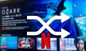 Netflix: Το εργαλείο που θα βοηθήσει τους χρήστες