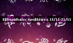 Εβδομαδιαίες 15/11 έως 21/11: Η πρόβλεψη του ζωδίου σου σε 20 δευτερόλεπτα!