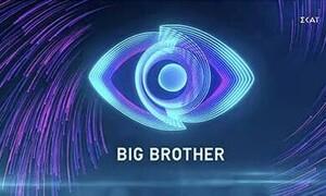 Big Brother - Spoiler: Ποιος είναι ο δεύτερος παίκτης που πάει τελικό; (video)