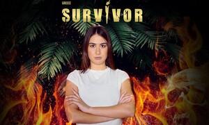 Survivor: Σε πόσα video clip έχει παίξει η Ελενα Κρεμλίδου - Μαριπόζα; (vid)