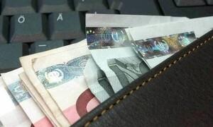 Επίδομα τέκνων: Έρχονται αυξήσεις έως 168 ευρώ το μήνα - Πότε θα πληρωθούν
