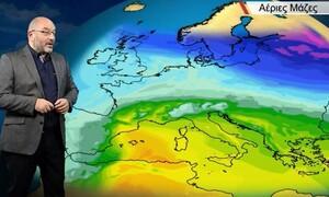Καιρός: Εντυπωσιακή σύγκρουση αερίων μαζών στην Ευρώπη!  Ανάλυση Αρναούτογλου
