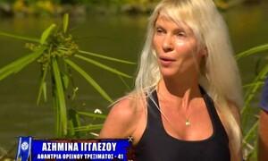 Survivor: Ασημίνα Ιγγλέζου... αποκαλυπτικό! Γιατί δεν χαιρέτισε τους συμπαίκτες της;