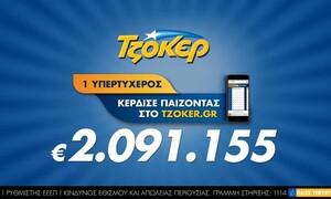 Τριπλή επιτυχία και κέρδη 2,1 εκατ. ευρώ για διαδικτυακό νικητή του ΤΖΟΚΕΡ