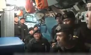 Το σπαρακτικό τραγούδι των 53 ανδρών του ινδονησιακού υποβρυχίου πριν τη βύθιση