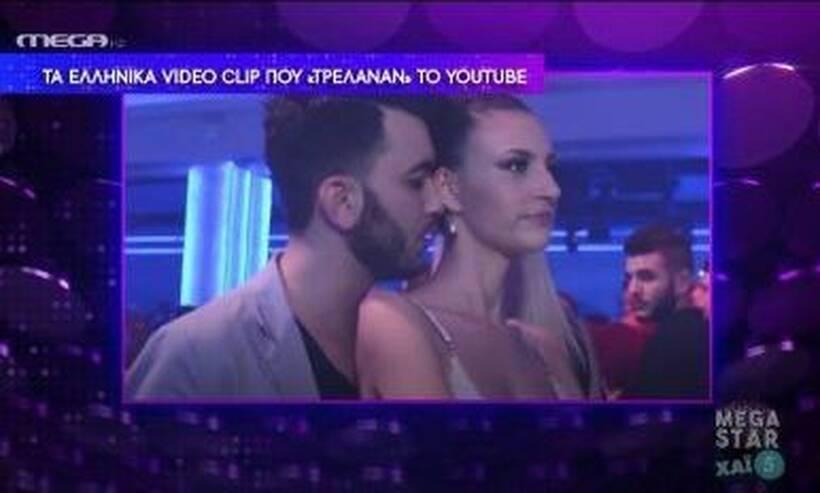 Τα ελληνικά video clip που «τρέλαναν» το Youtube