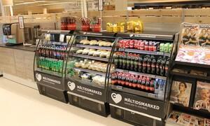 Ανοιχτά καταστήματα και σούπερ μάρκετ σήμερα Κυριακή (23/05) - Το ωράριο λειτουργίας