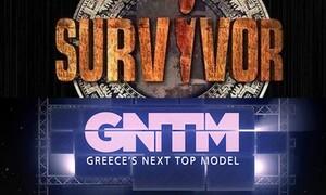 Πρώην παίκτριες του Survivor και του GNTM «έκαψαν» τη Μύκονο