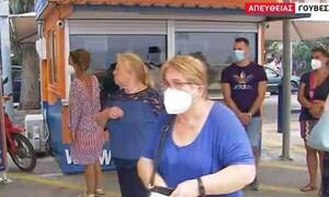 Απίστευτο: Πλήρωναν εισιτήριο για να εγκαταλείψουν την φλεγόμενη Εύβοια