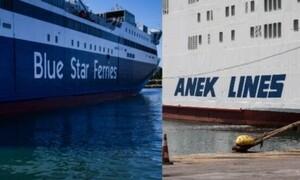 Blue Star και ANEK προσφέρουν δωρεάν μετακινήσεις για την κηδεία του Μίκη Θεοδωράκη